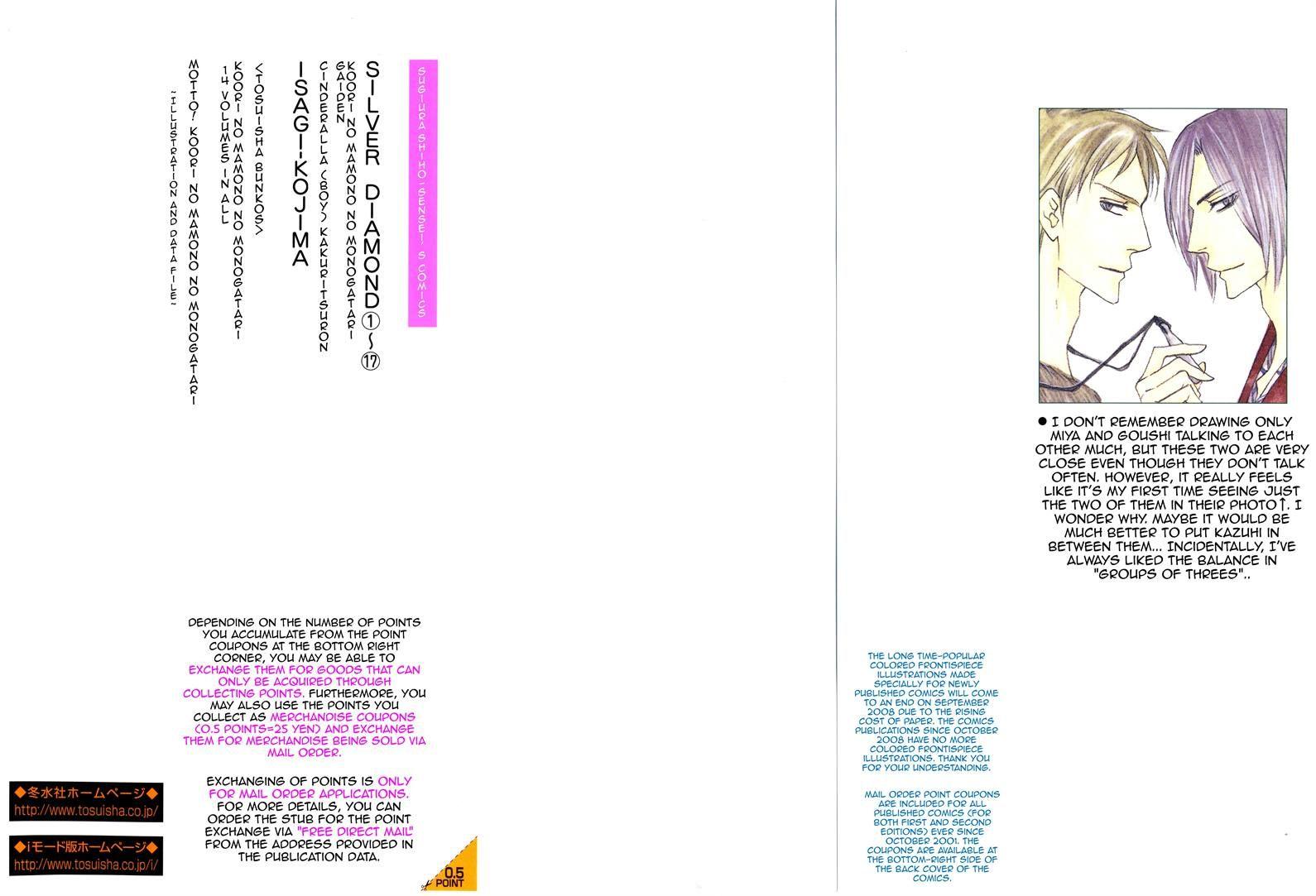 Silver Diamond 49 Page 2