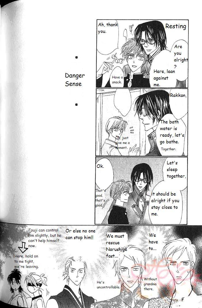 Silver Diamond 56.5 Page 2