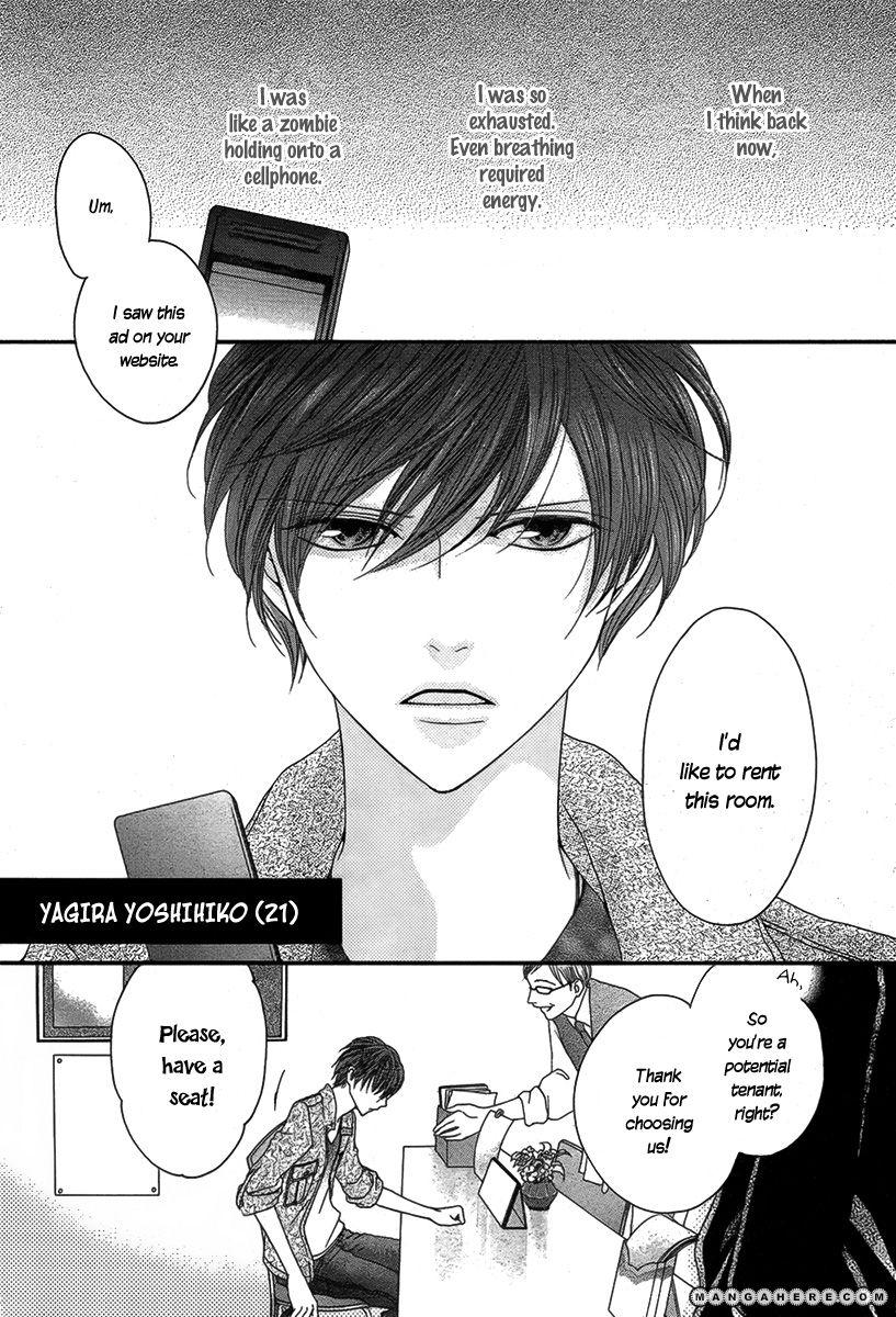 Yadokari Honpo 1 Page 3