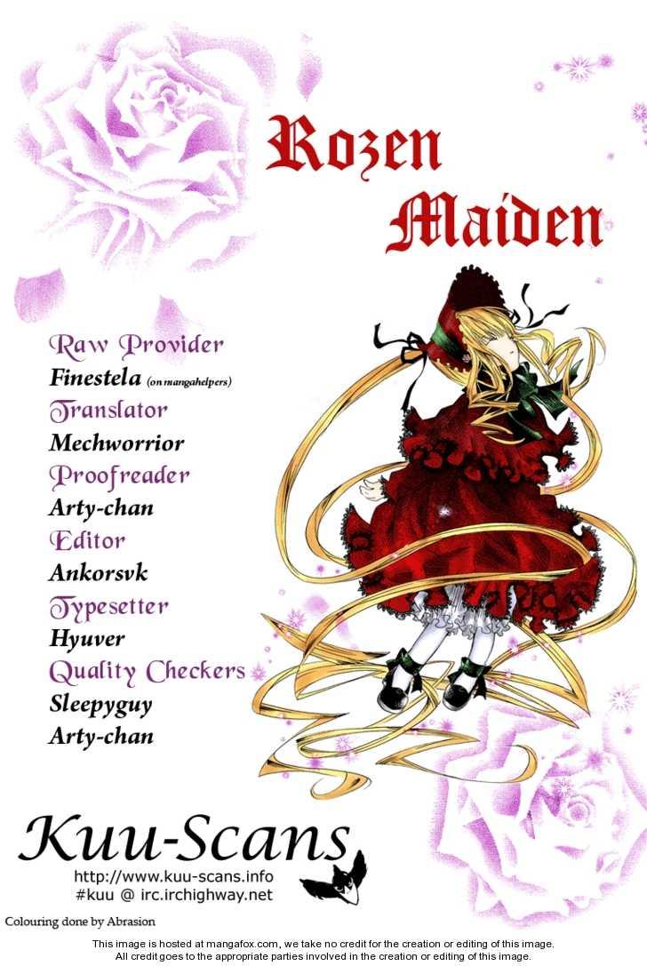 Rozen Maiden 55 Page 1