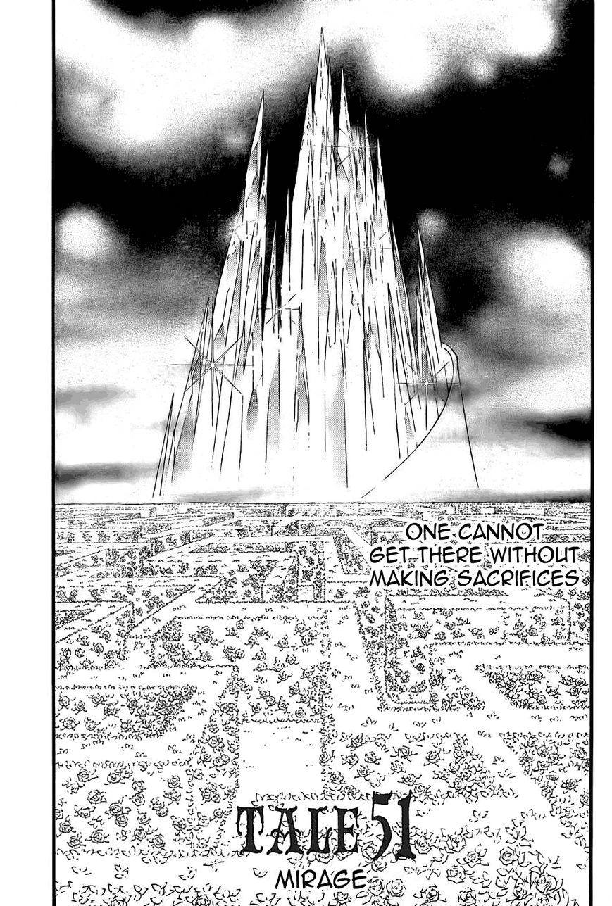 Rozen Maiden 95 Page 1