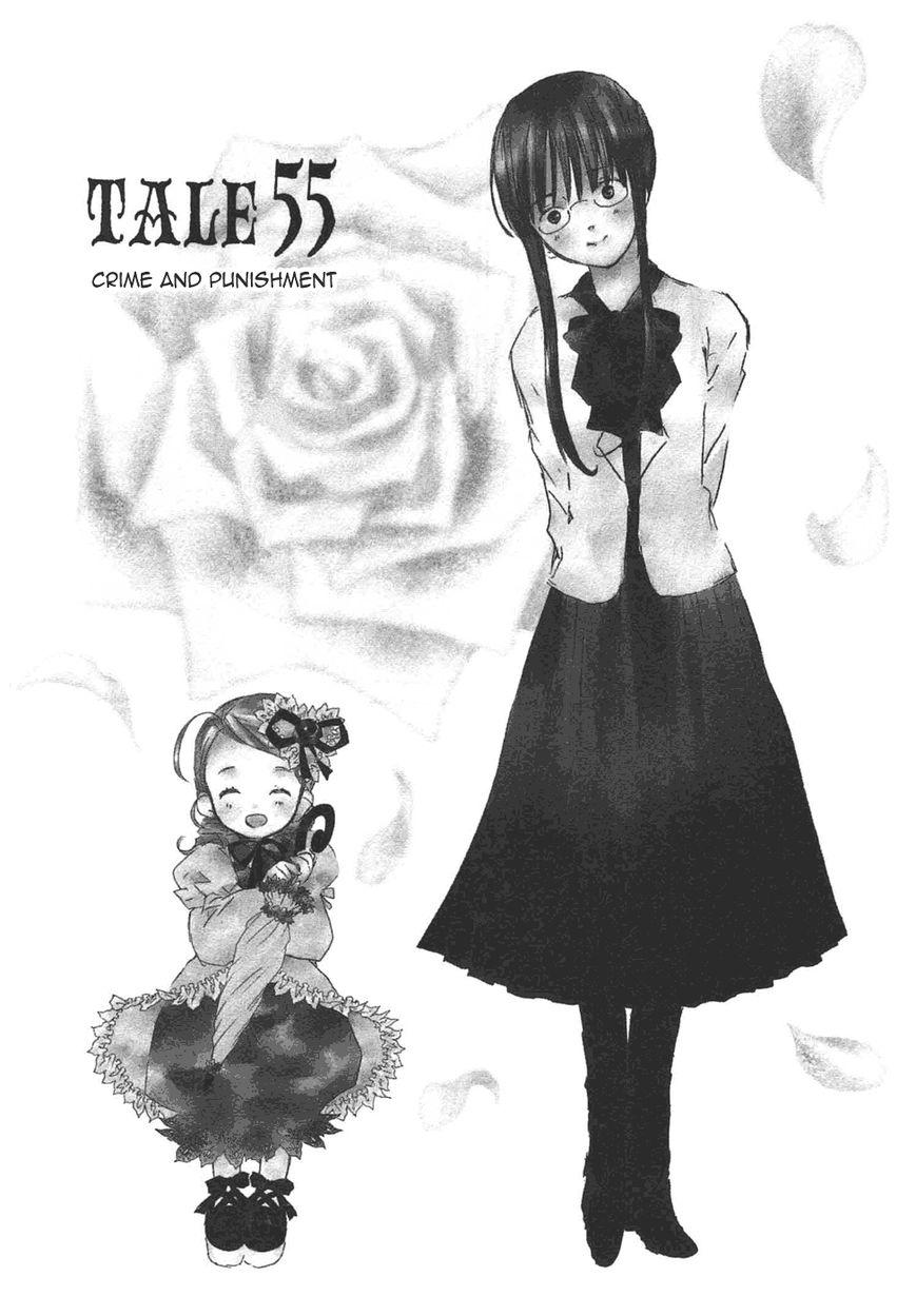 Rozen Maiden 99 Page 1