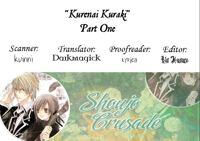Kurenai Kuraki 1 Page 1