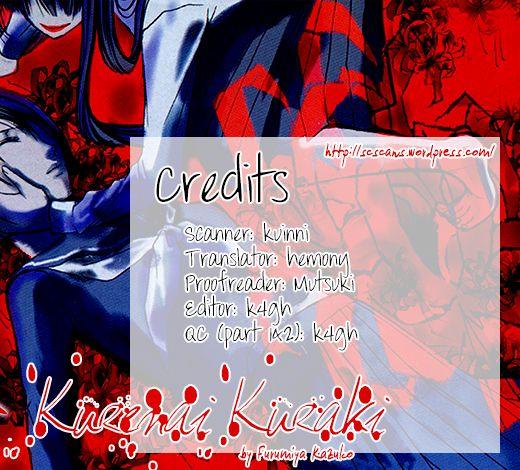 Kurenai Kuraki 1 Page 2