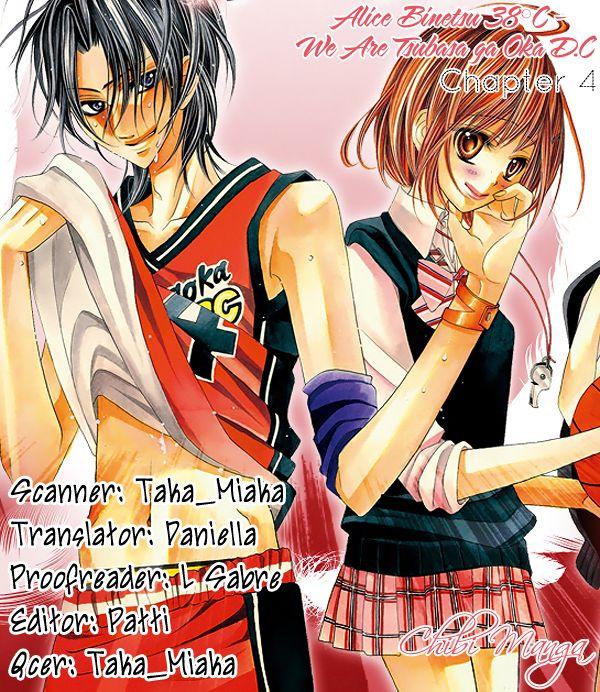 Alice Binetsu 38°C - We Are Tsubasa ga Oka D.C 4 Page 1