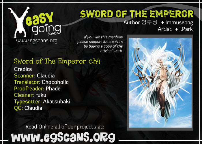 The Sword of Emperor 4 Page 1