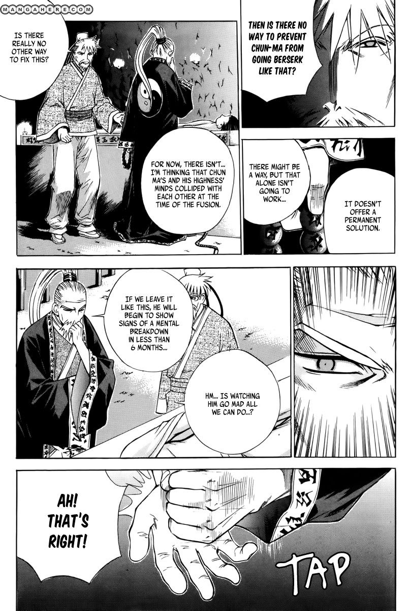The Sword of Emperor 4 Page 3