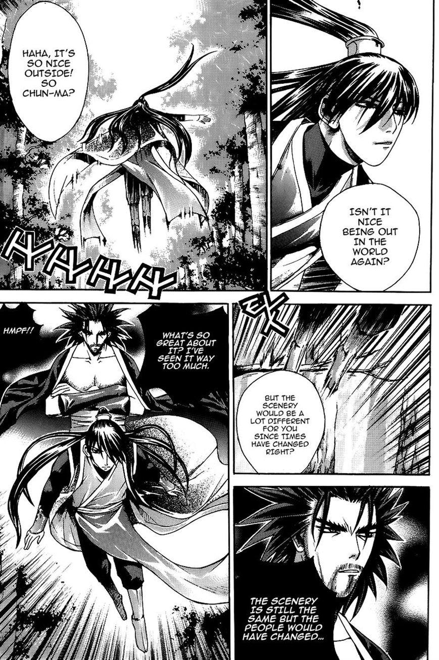 The Sword of Emperor 9 Page 2