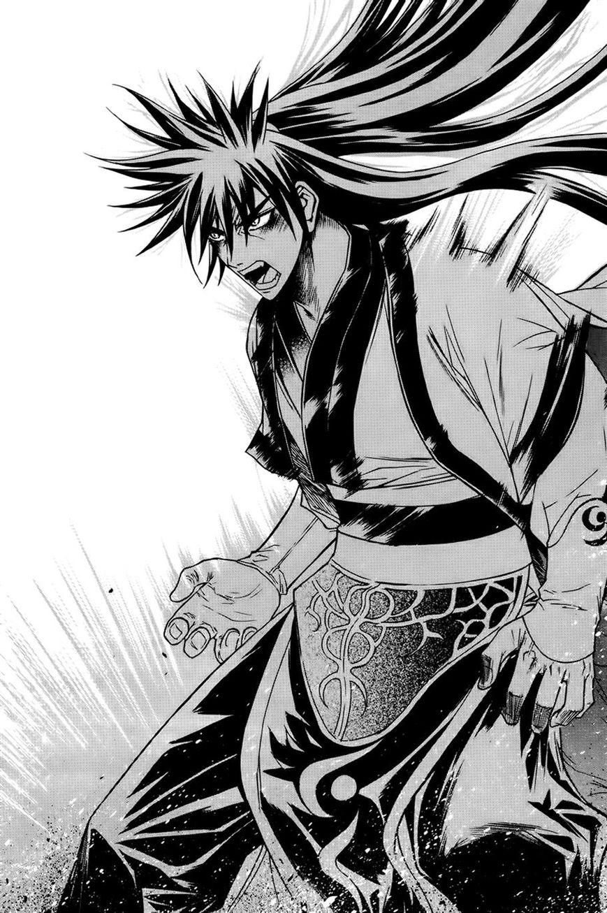 The Sword of Emperor 22 Page 1