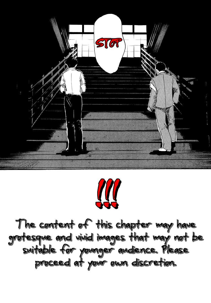 Shinigami Tantei to Yuurei Gakuen 2 Page 1