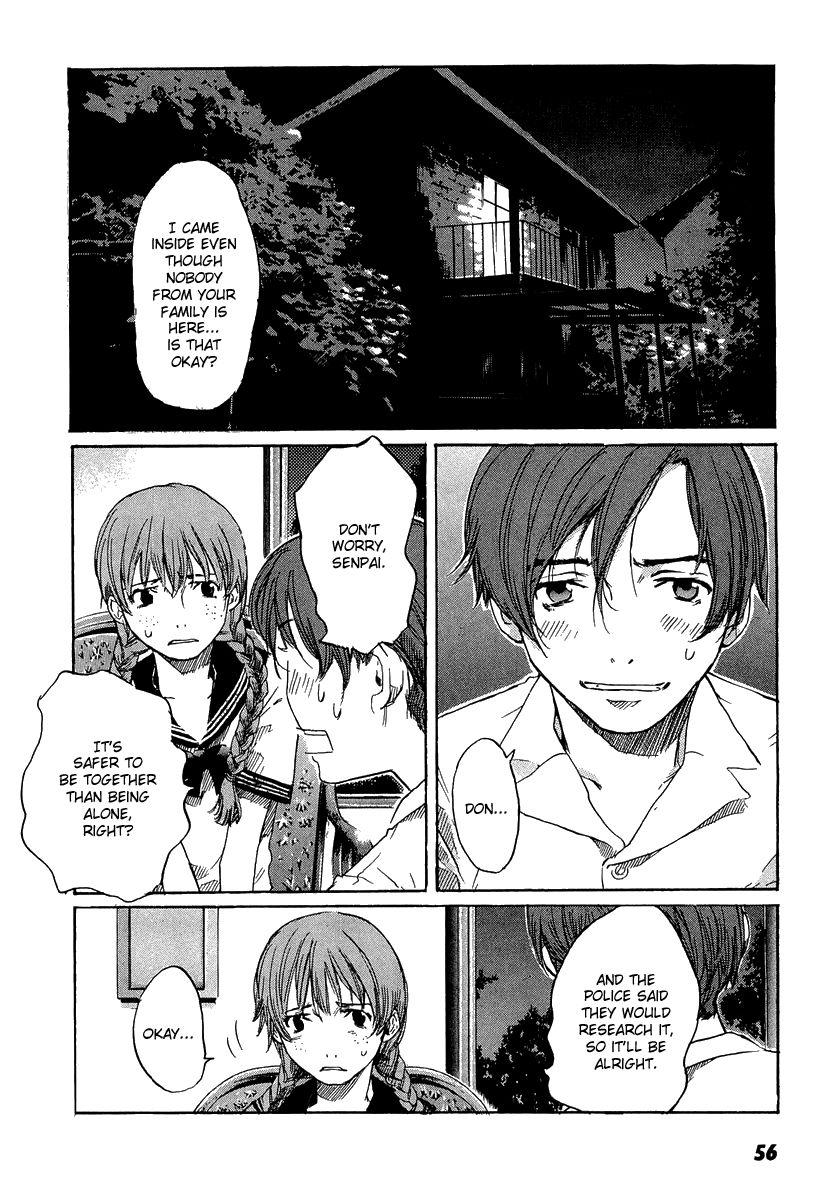 Shinigami Tantei to Yuurei Gakuen 3 Page 2
