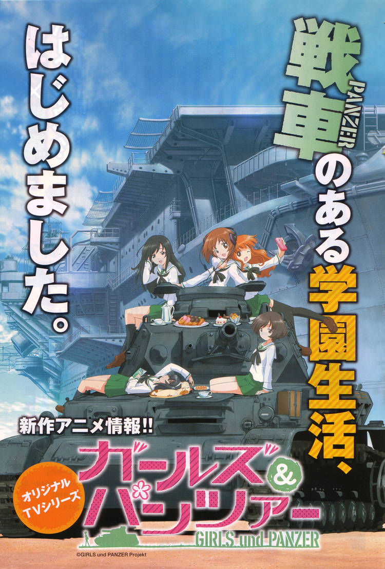 Girls & Panzer 1 Page 1