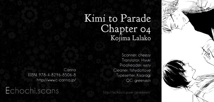 Kimi to Parade 4 Page 1