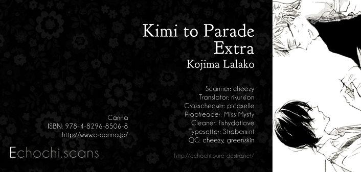Kimi to Parade 5.5 Page 1