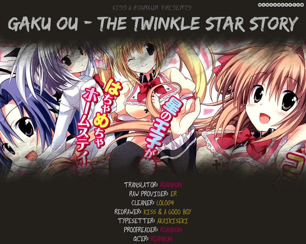 Gaku Ou - The Twinkle Star Story 3 Page 1