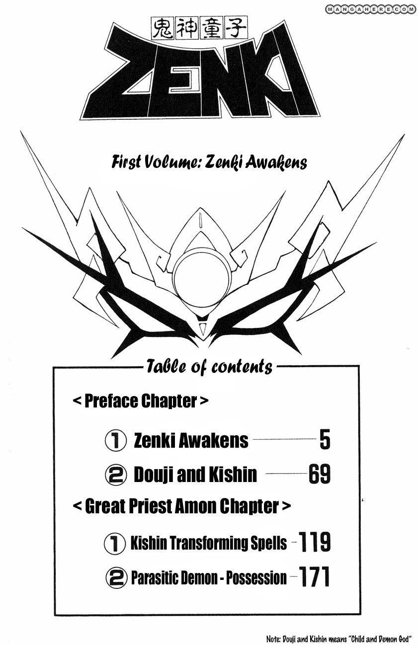 Kishin Douji Zenki 1.1 Page 3