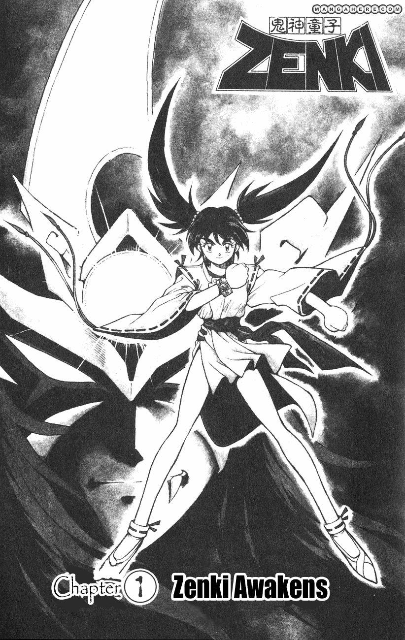 Kishin Douji Zenki 1.1 Page 4