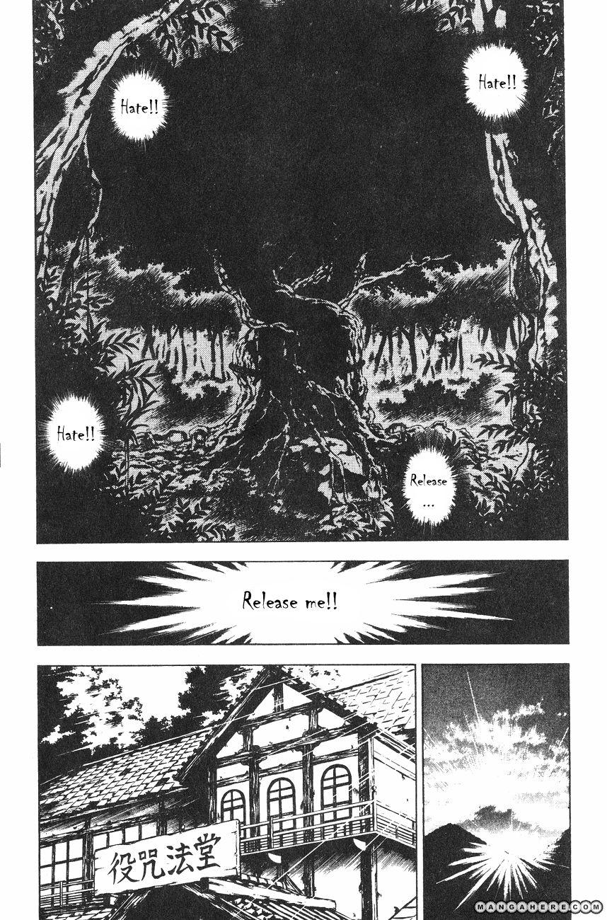 Kishin Douji Zenki 1.2 Page 2