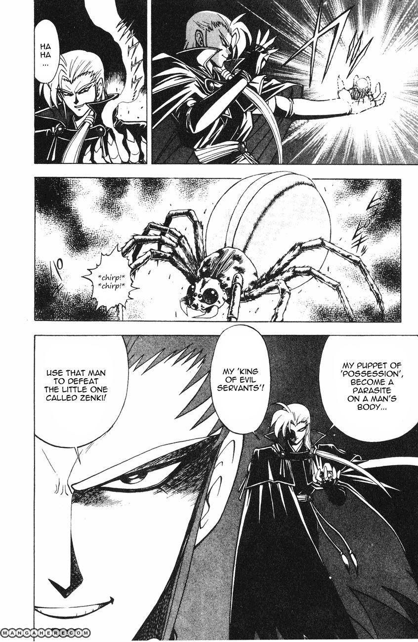 Kishin Douji Zenki 2.2 Page 4