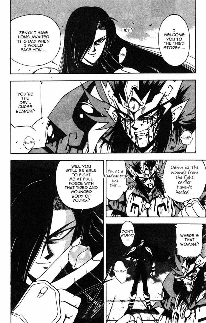 Kishin Douji Zenki 7 Page 2