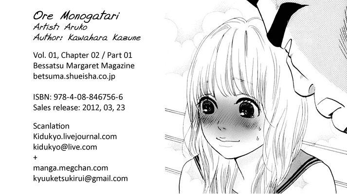 Ore Monogatari!! 2.1 Page 1
