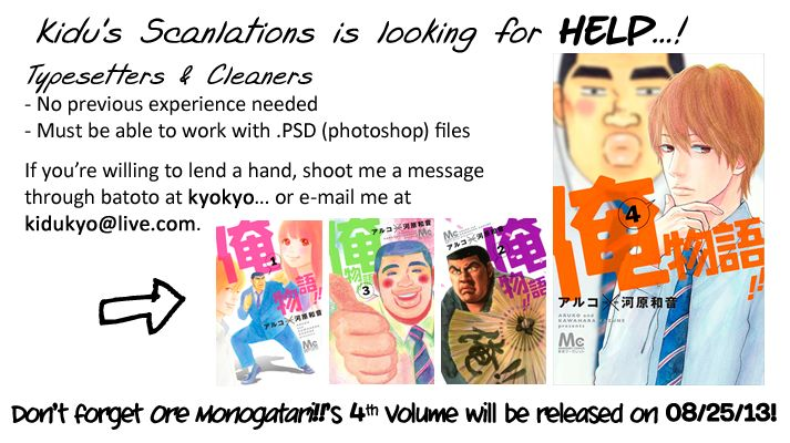 Ore Monogatari!! 2.1 Page 2