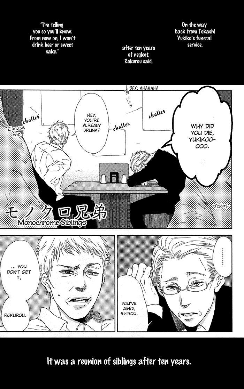 Shiki no Zenjitsu 3 Page 2