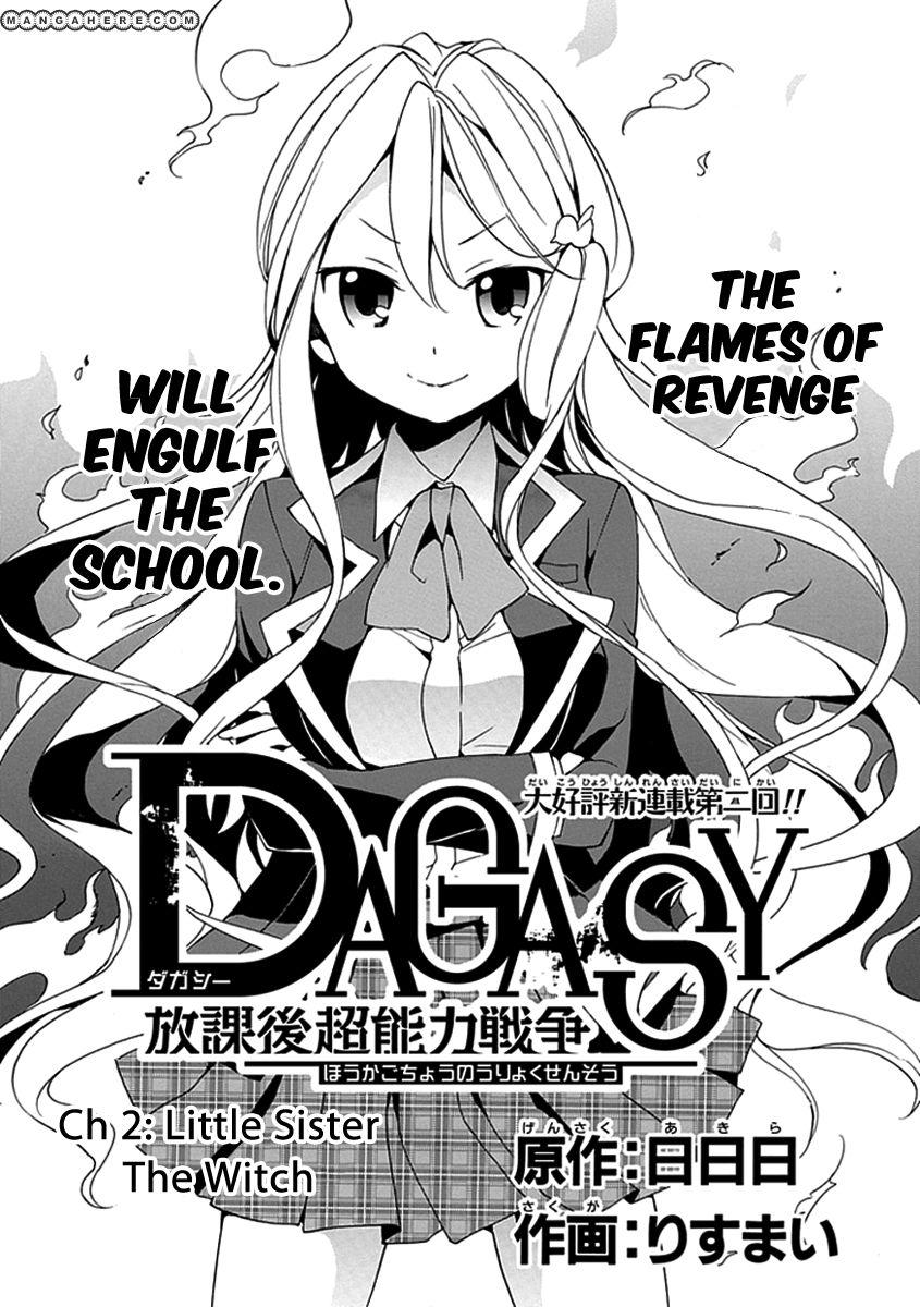 Dagasy - Houkago Chounouryoku Sensou 2 Page 1