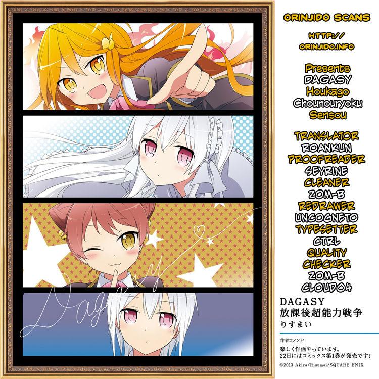 Dagasy - Houkago Chounouryoku Sensou 4 Page 1