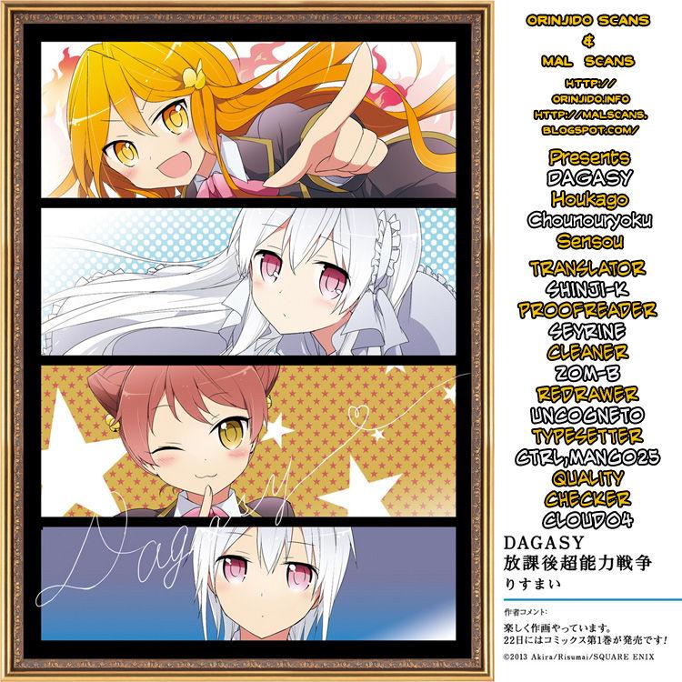 Dagasy - Houkago Chounouryoku Sensou 5 Page 1