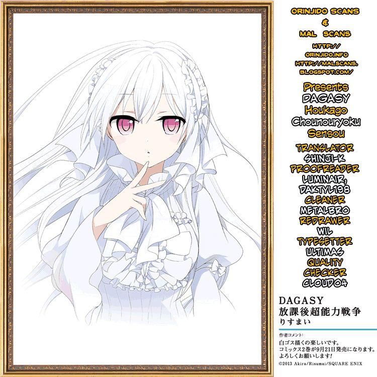 Dagasy - Houkago Chounouryoku Sensou 6 Page 1