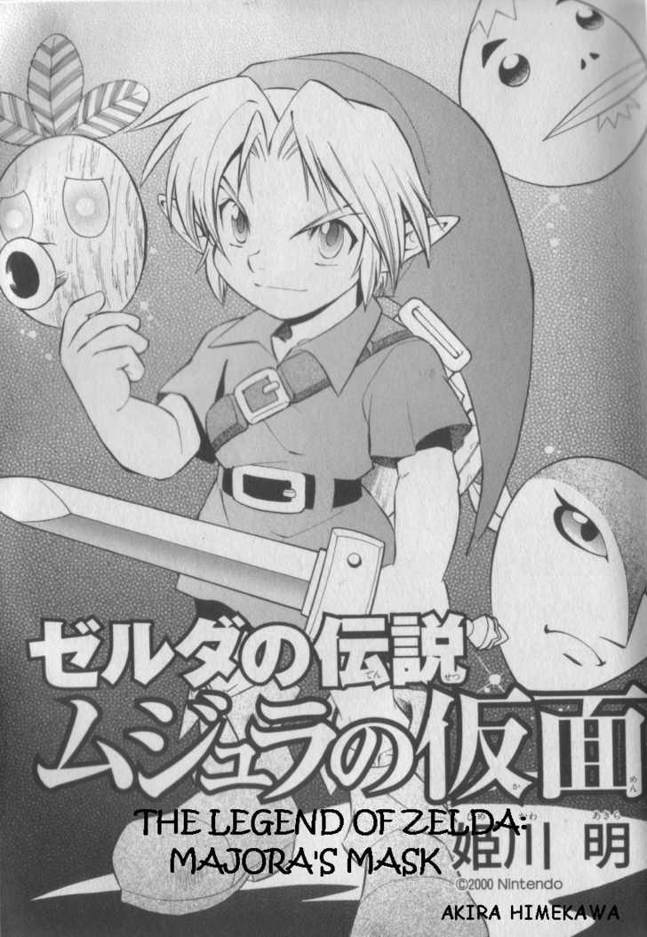 The Legend Of Zelda: Majora's Mask 0 Page 2