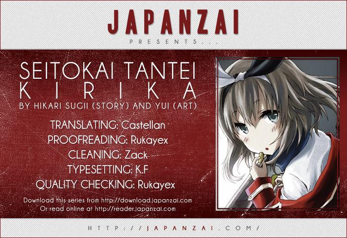 Seitokai Tantei Kirika 5 Page 1