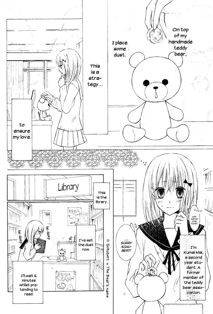 Hokori (AYANO Chihiro) 1 Page 2