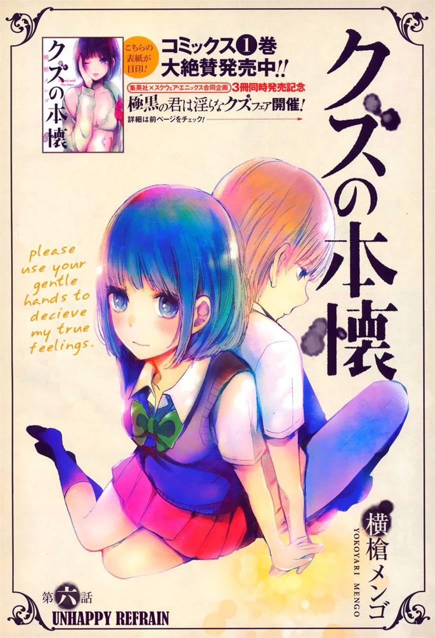 Kuzu no Honkai 6 Page 1