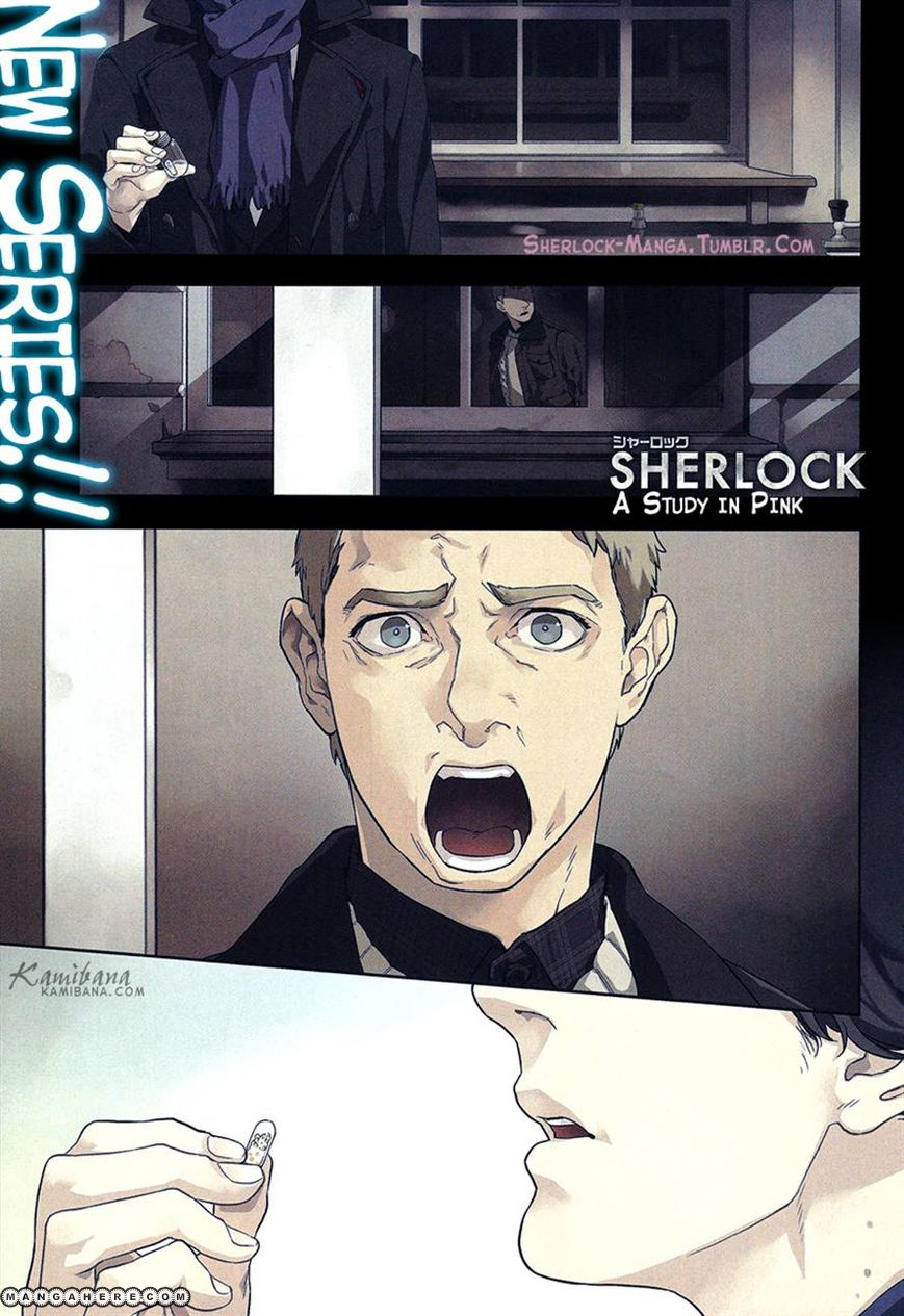 Sherlock - Pink Iro no Kenkyuu 1 Page 1