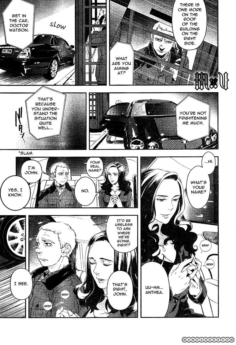 Sherlock - Pink Iro no Kenkyuu 3 Page 3