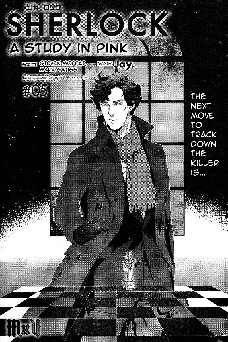 Sherlock - Pink Iro no Kenkyuu 5 Page 1