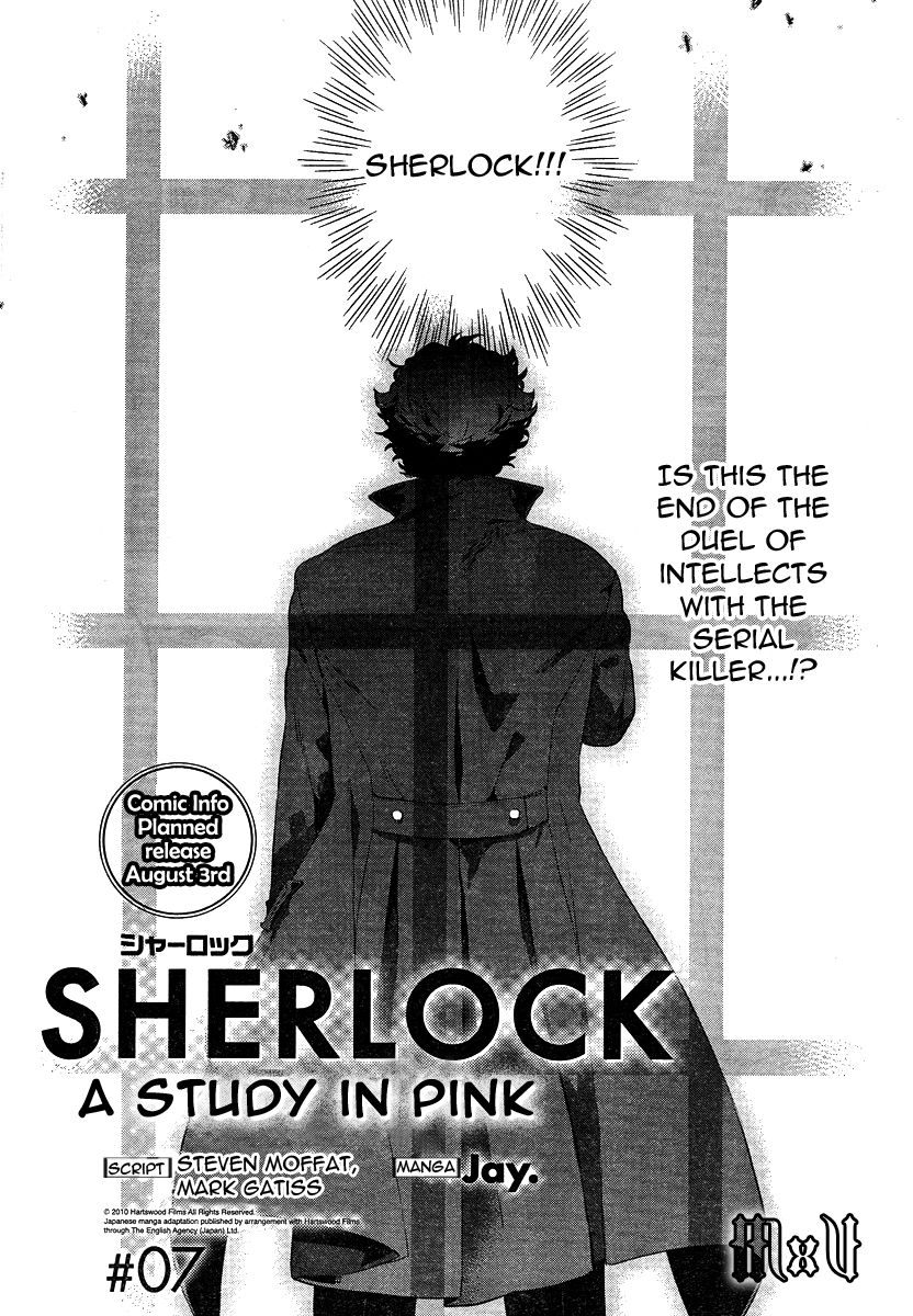 Sherlock - Pink Iro no Kenkyuu 7 Page 1