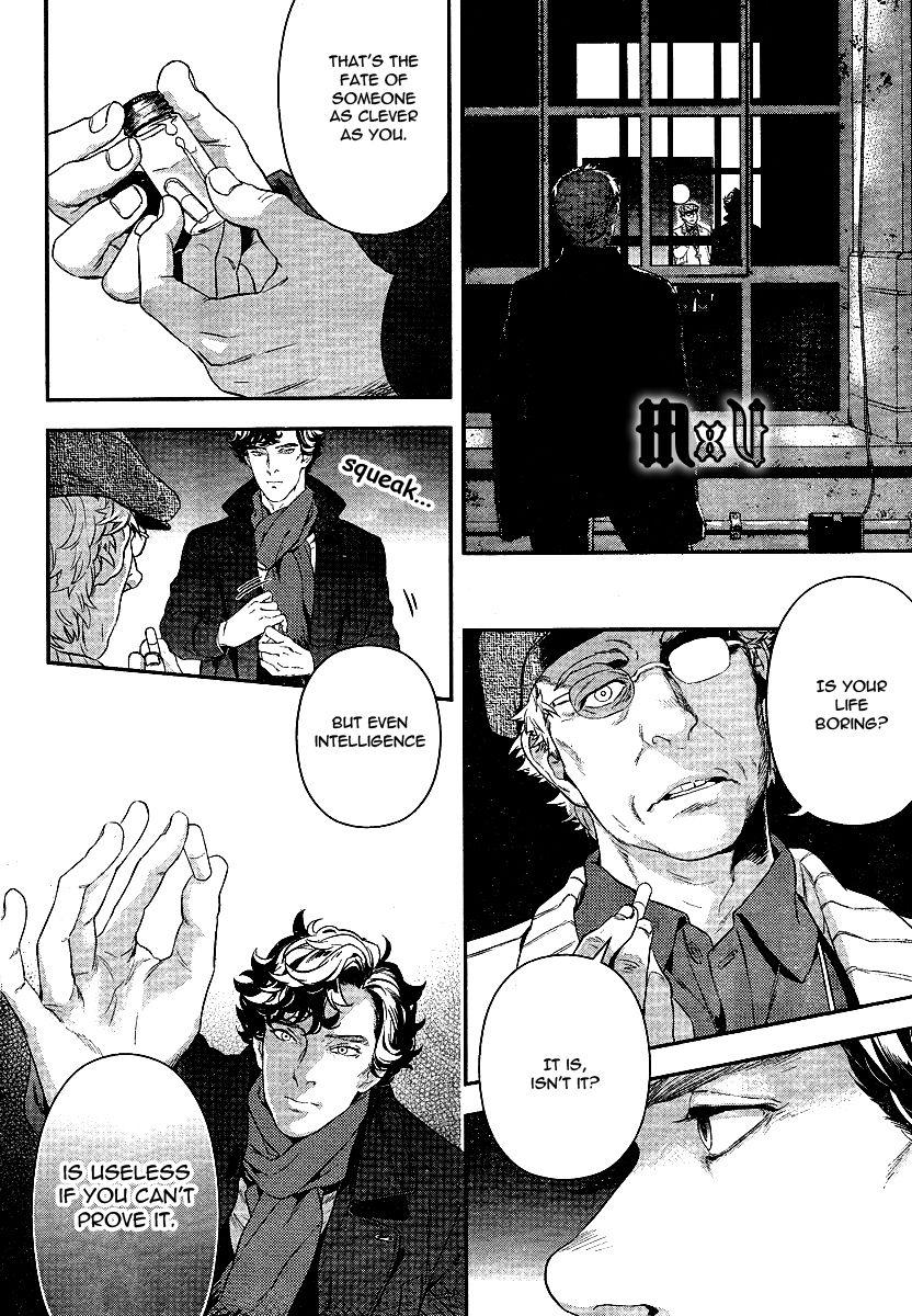 Sherlock - Pink Iro no Kenkyuu 7 Page 2