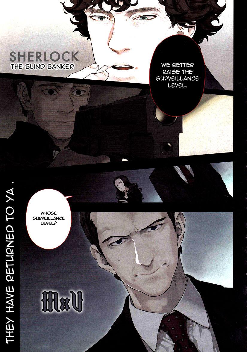 Sherlock - Pink Iro no Kenkyuu 8 Page 1