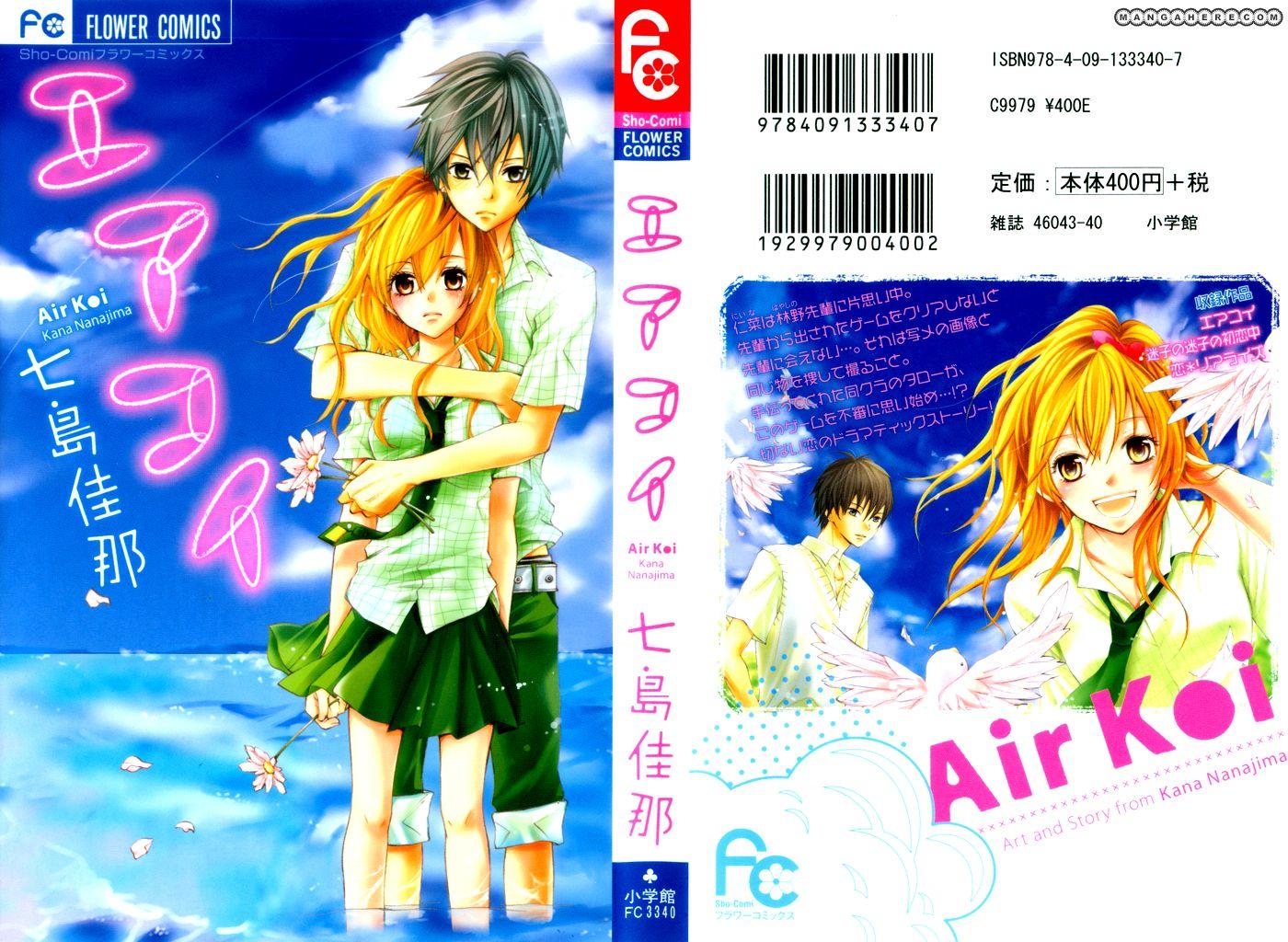 Air Koi 1 Page 2
