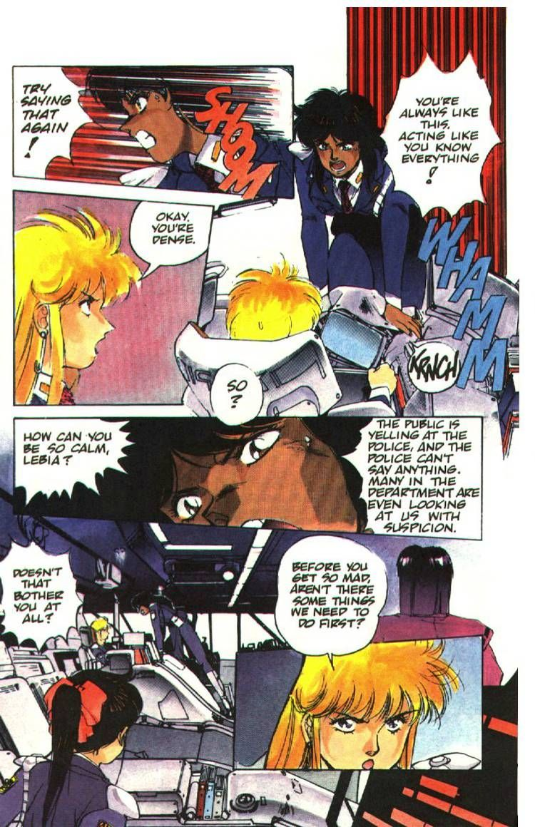 Silent Mobius 2 Page 3
