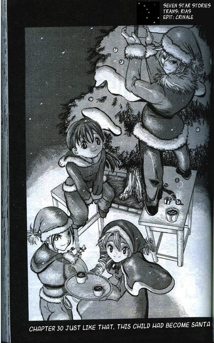 Muteki Kanban Musume 30 Page 2
