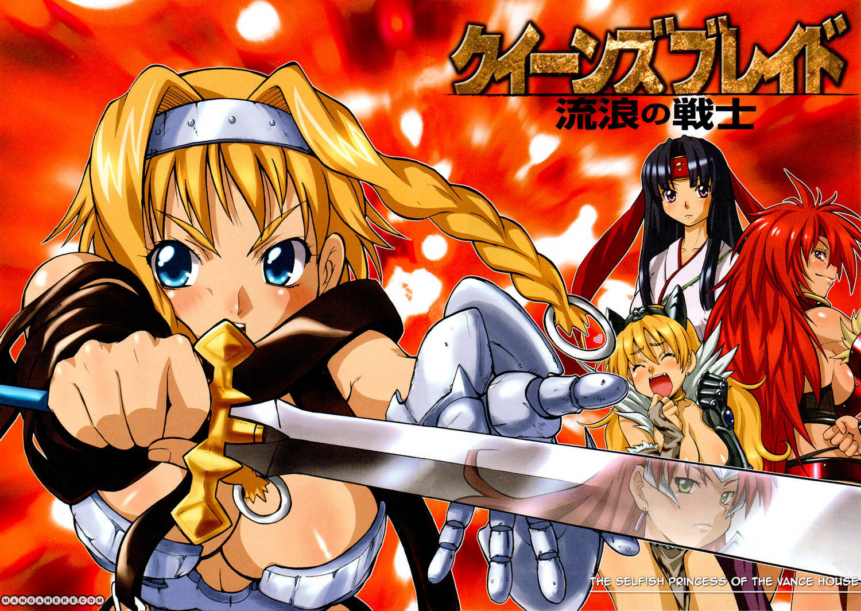 Queen's Blade - Rurou no Senshi 1 Page 2