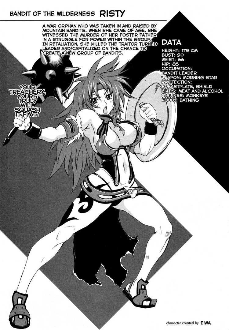 Queen's Blade - Rurou no Senshi 4 Page 1