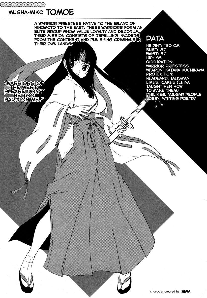 Queen's Blade - Rurou no Senshi 5 Page 1