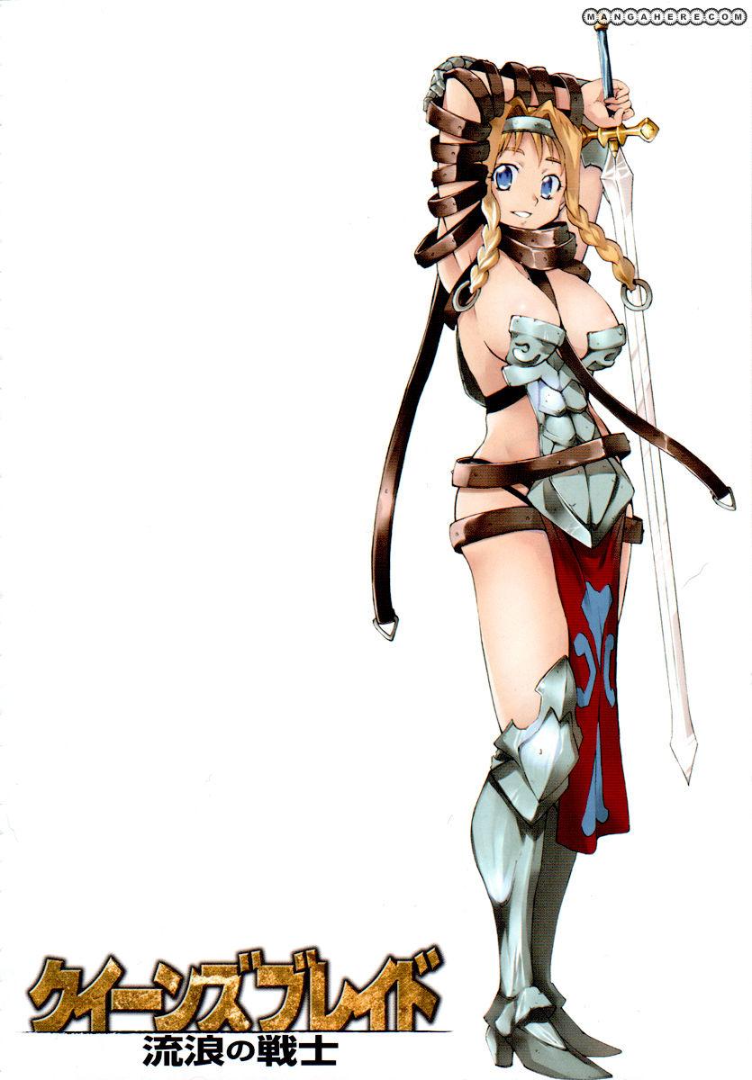 Queen's Blade - Rurou no Senshi 8 Page 1