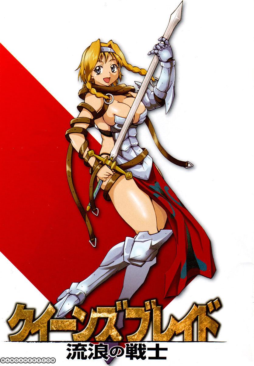 Queen's Blade - Rurou no Senshi 12 Page 1