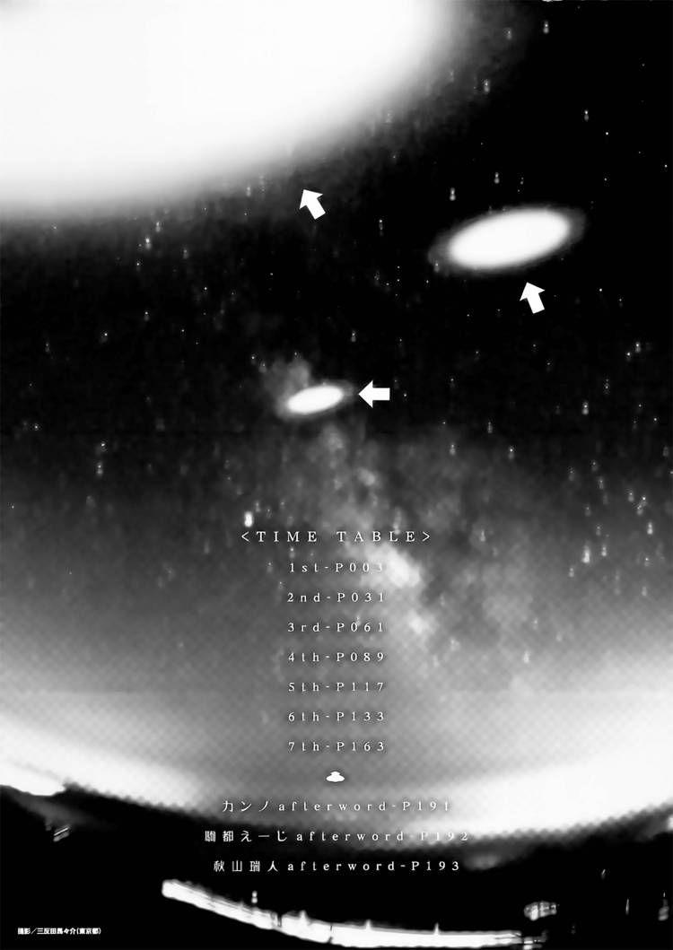 Iriya no Sora, UFO no Natsu 1 Page 2